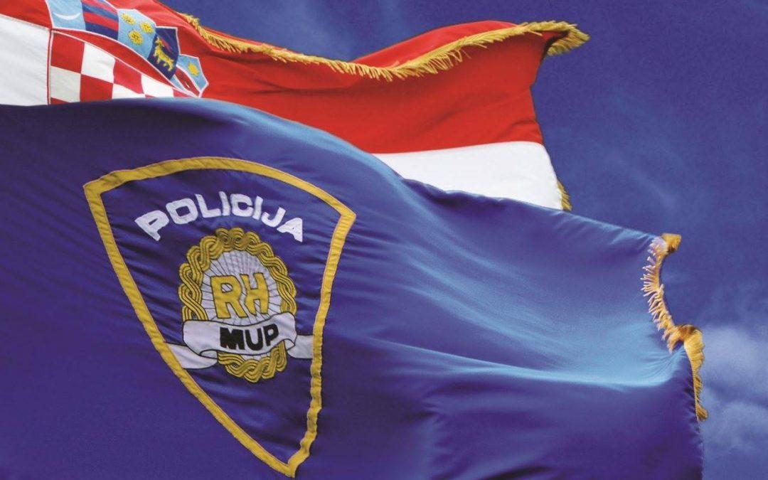 Sretan Vam Dan Policije!