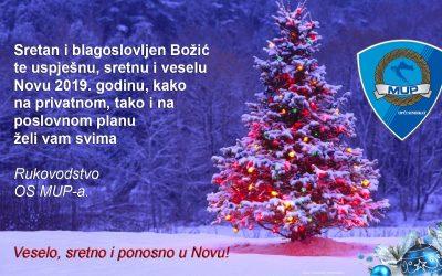 SRETAN BOŽIĆ I SVE NAJBOLJE U NOVOJ 2019.!